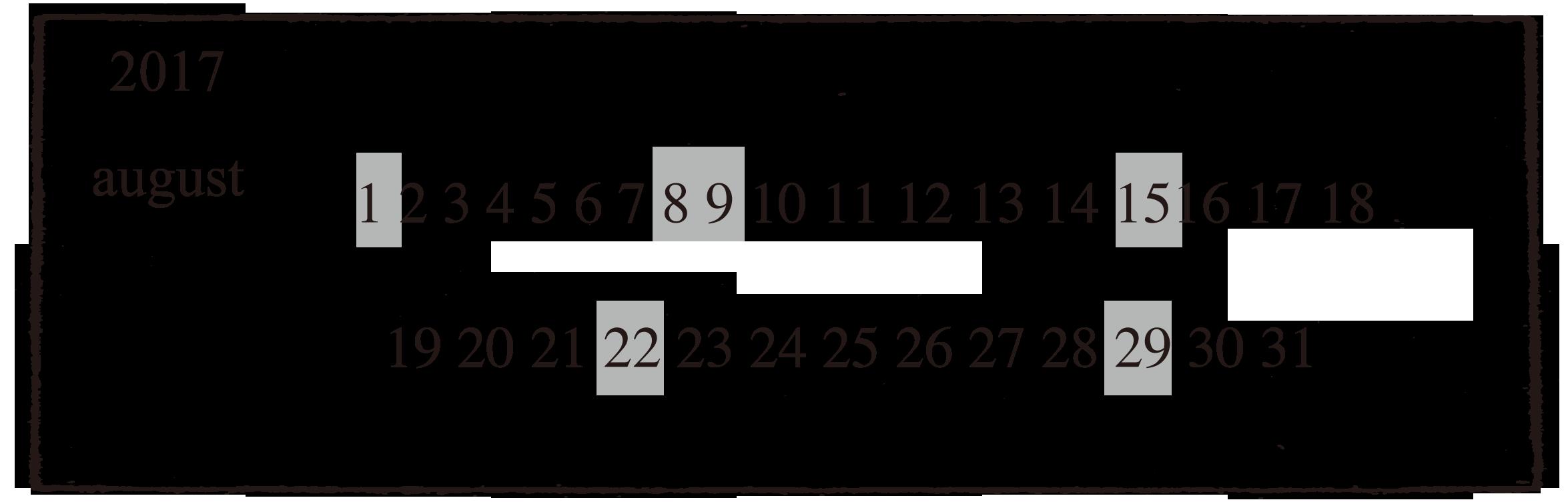 2017.08